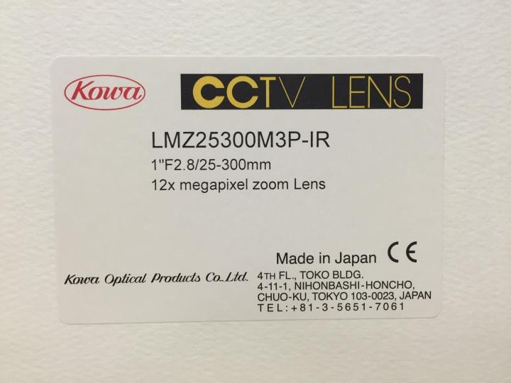 Kowa_25-300mm_Label_Image